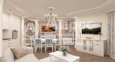 Многостаен апартамент, Варна, м-ст Евксиноград, 503303, Снимка 1
