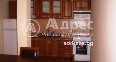 Тристаен апартамент, Сливен, Дружба, 473304