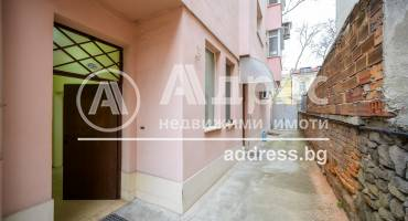 Офис, Пловдив, Център, 477304, Снимка 11