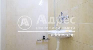 Офис, Пловдив, Център, 477304, Снимка 6