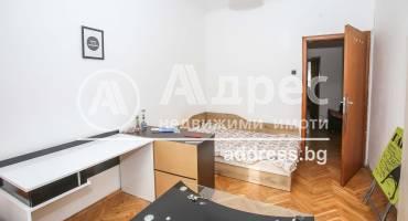 Тристаен апартамент, София, Център, 500304, Снимка 1