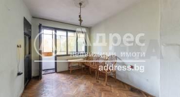 Тристаен апартамент, Варна, Гръцка махала, 518305, Снимка 1
