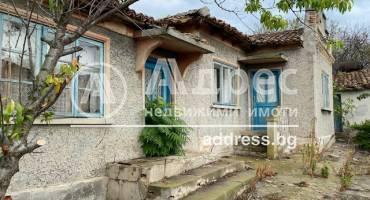 Къща/Вила, Дуранкулак, 497307, Снимка 1
