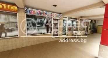 Офис, Варна, Окръжна болница, 510307, Снимка 1