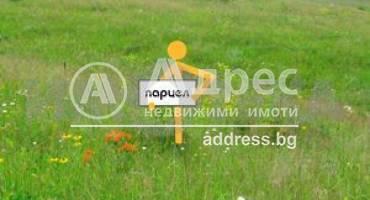 Земеделска земя, Пловдив, Индустриална зона - Север, 515308, Снимка 1