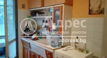 Тристаен апартамент, Хасково, Дружба 1, 337309, Снимка 1