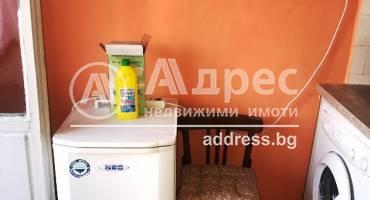 Двустаен апартамент, Благоевград, Широк център, 463310, Снимка 2