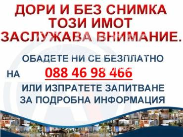 Парцел/Терен, Горна Оряховица, Града, 489310, Снимка 1
