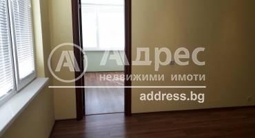 Многостаен апартамент, Благоевград, Център, 208312, Снимка 3