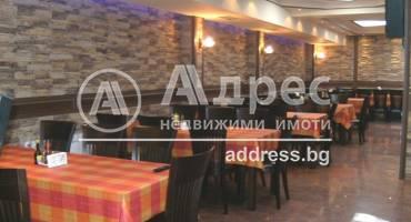 Магазин, Стара Загора, Широк център, 44312, Снимка 1