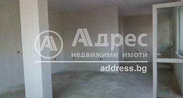 Тристаен апартамент, Горна Оряховица, Града, 448312, Снимка 1