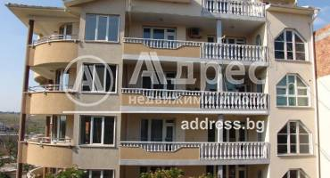 Тристаен апартамент, Хасково, Каменни, 317314, Снимка 1