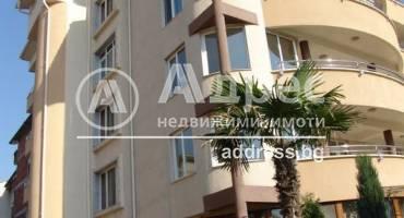 Тристаен апартамент, Хасково, Каменни, 317314, Снимка 2