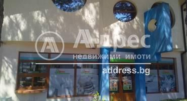 Магазин, Бояджик, 458314, Снимка 1