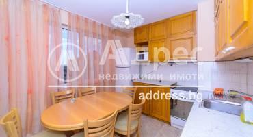 Тристаен апартамент, Пловдив, Каменица 2, 514315, Снимка 1