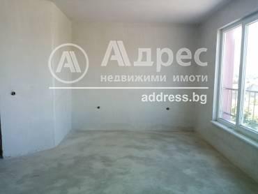 Тристаен апартамент, Горна Оряховица, Града, 448316, Снимка 1