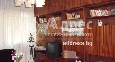 Двустаен апартамент, Стара Загора, Широк център, 453316, Снимка 1