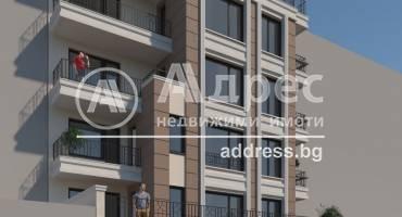 Тристаен апартамент, Стара Загора, Аязмото, 519316, Снимка 1