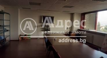 Офис, София, Илиянци, 459320, Снимка 1