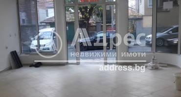 Магазин, Хасково, Дружба 1, 447321, Снимка 1