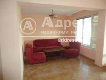 Тристаен апартамент, Добрич, Център, 134322, Снимка 1