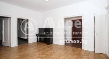Офис, София, Център, 521322, Снимка 1