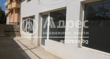 Магазин, Благоевград, Широк център, 195323, Снимка 2