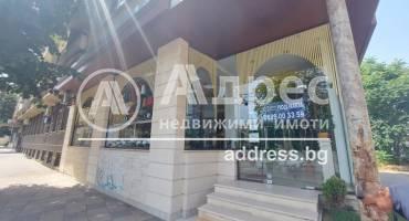 Магазин, Плевен, Идеален център, 522323, Снимка 1
