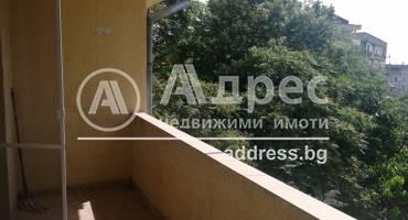 Тристаен апартамент, Хасково, Център, 519326, Снимка 1