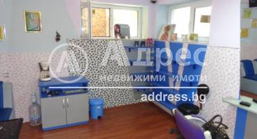 Едностаен апартамент, Ямбол, 244327