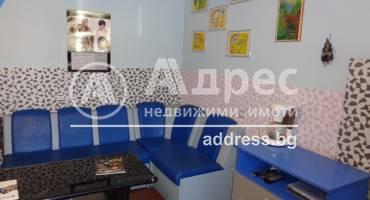 Едностаен апартамент, Ямбол, 244327, Снимка 3