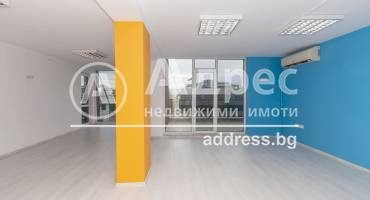 Офис, Бургас, Братя Миладинови, 467327, Снимка 1