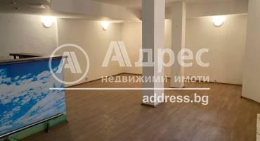Офис, Плевен, Идеален център, 478332, Снимка 2
