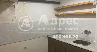 Офис, Плевен, Идеален център, 478332, Снимка 3
