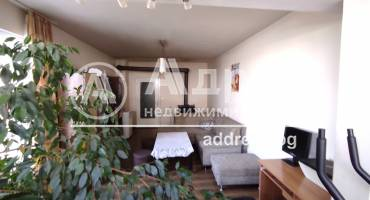 Тристаен апартамент, Шумен, Боян Българанов 2, 494332, Снимка 1