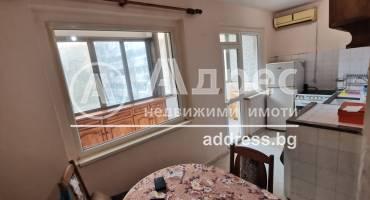 Тристаен апартамент, Варна, Генералите, 517332, Снимка 1