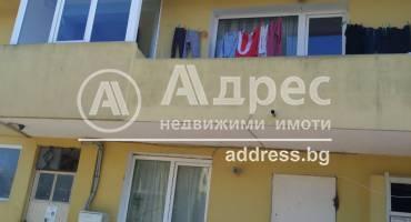 Къща/Вила, Варна, Погребите, 497333, Снимка 1