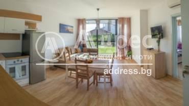 Тристаен апартамент, Варна, м-ст Траката, 508333, Снимка 1
