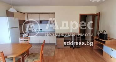 Тристаен апартамент, Варна, Лятно кино Тракия, 524333, Снимка 1