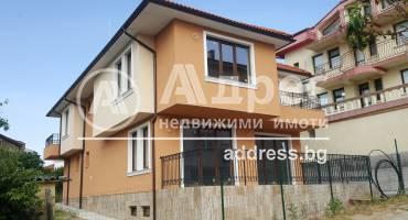 Къща/Вила, Черноморец, 518334, Снимка 1