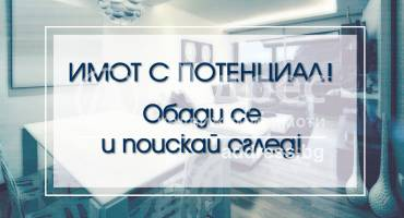 Тристаен апартамент, София, Хиподрума, 520335, Снимка 1