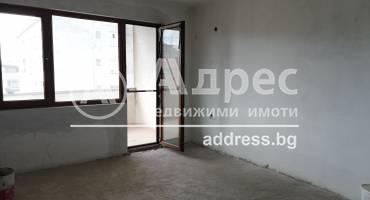 Тристаен апартамент, Хасково, Дружба 1, 484336, Снимка 1