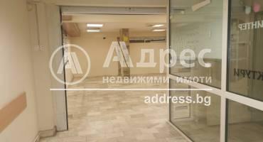 Офис, Бургас, Център, 516336, Снимка 1