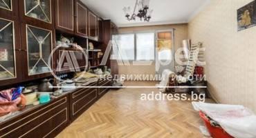 Тристаен апартамент, Плевен, Мара Денчева, 505337, Снимка 1