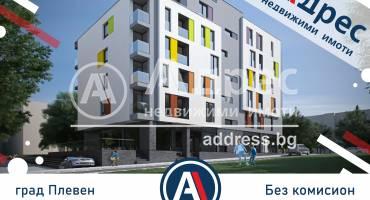 Едностаен апартамент, Плевен, Сторгозия, 529337, Снимка 1