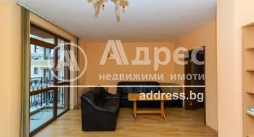 Тристаен апартамент, Пловдив, Кършияка, 510338, Снимка 1