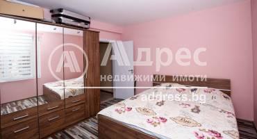Тристаен апартамент, София, Бояна, 519338, Снимка 1