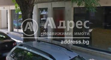 Магазин, Пловдив, Център, 412340, Снимка 1