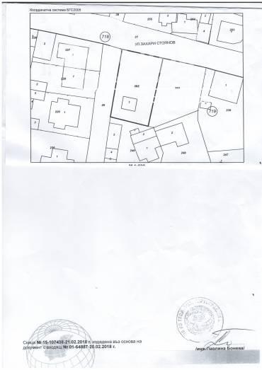 Парцел/Терен, Хасково, Воеводски, 452340, Снимка 1