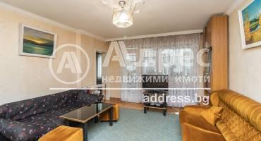 Тристаен апартамент, Варна, Младост 1, 496341, Снимка 1